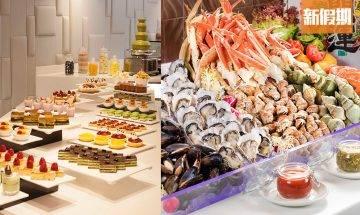 尖沙咀百樂酒店自助餐  6折食龍蝦、鮑魚主題 任食生蠔/蟹腳/肉眼扒|自助餐我要
