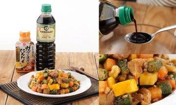 少鹽健康之選!蒜香燒肉汁炒腰果雞丁|懶人廚房