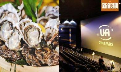 【生日優惠2021】3月31個食買玩提案:住半島酒店$2,333+送戲飛+食海鮮自助餐+Tiffany送生日蛋糕|購物優惠情報