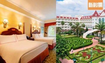迪士尼酒店Staycation優惠人均$420!海景客房+4人入住+雙人早餐+酒店活動|購物優惠情報