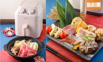 京都一の傳聯乘récolte推熊本A4和牛壽喜燒餐!免費送氣炸鍋外賣速遞|外賣食乜好
