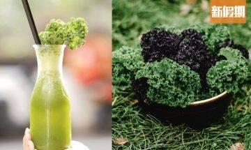 羽衣甘藍超排毒!美肌、通便秘要多吃!3大功效+2種食法|食是食非