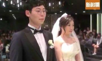 釜山新婚夫婦密室失蹤案 丈夫家人要求警方不要調查|網絡熱話