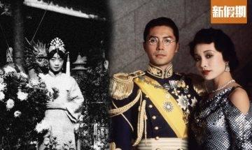 清朝末代皇后婉容悲慘一生 由新時代女性走到坎坷結局|網絡熱話