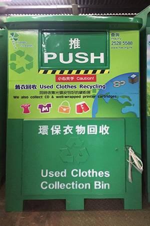 這款綠色的「香港地球之友回收箱」,因為疫情關係,暫時停止服務。