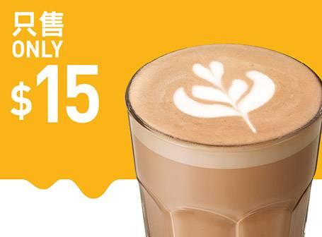 指定細杯裝熱飲 (全日供應)可選果仁鮮奶咖啡或意大利泡沫咖啡或鮮奶特濃咖啡