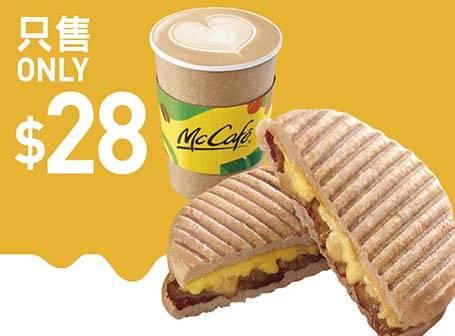 中杯裝熱意式鮮奶咖啡配雞肉菠蘿意式飽 (早上 11 時 – 午夜 12 時)