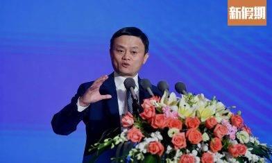 中國首富唔易做? 歷屆難有好結局 不是被抓就是被辭職?