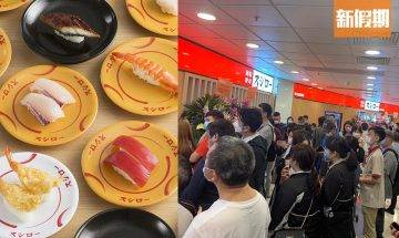 壽司郎Sushiro屯門店開幕!街坊逼爆場 平食$6件壽司+外賣自取 (內附地址)|區區搵食