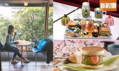 尖沙咀Cafe 8大必去打卡!維港海景+落地玻璃文青樹林景+全草莓下午茶|搵食地圖