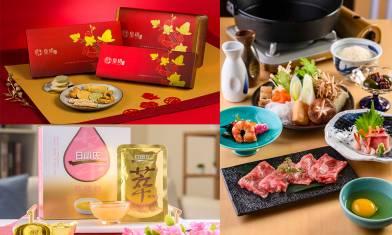 【私心推介】皇玥新年禮盒系列+新開日本餐廳天月+白蘭氏萃雞精+薈一會新年盆菜及糕點