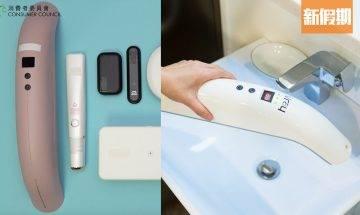 消委會:便攜UV紫外線消毒器可致癌/白內障!6款高危產品清單+高分推介 附使用7大注意事項!|時事熱話