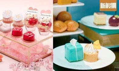 【下午茶2021】7大優惠推介:Tiffany外賣下午茶+送限量Crabtree皇牌產品|主題飯聚