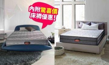 去舊迎新!3大因素代表床褥已過「最佳使用期限」 附驚喜價床褥優惠|好生活百科