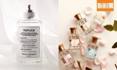 香水都要換季!小資女必入手 5款清新甜美香水推介︳購物優惠情報