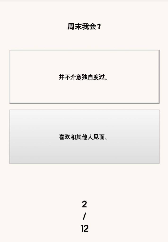 問題2(圖片來源:ktestone.com)