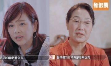 陳松伶爆奶奶有自己屋企鎖匙 結婚10年從未被讚+被當透明疑與一原因有關|網路熱話