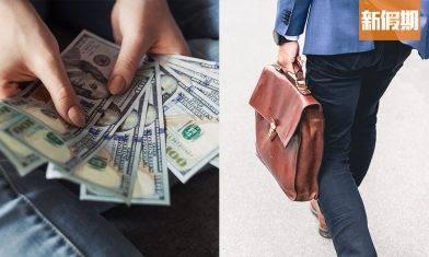 月入19K想財務自由?活用「6個戶口儲錢法」儲錢、投資之餘仲有閒錢吃喝玩樂
