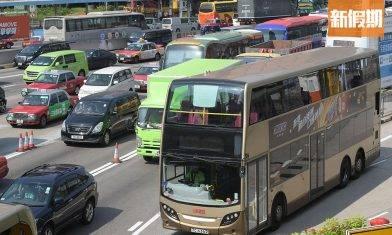運輸署請運輸督察 月薪達3.8萬 DSE五科2級、有車牌即可申請 附招聘詳情