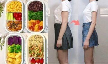 不用餓著瘦!日本女醫師「一日五餐」健康修身法 半年踢走35磅