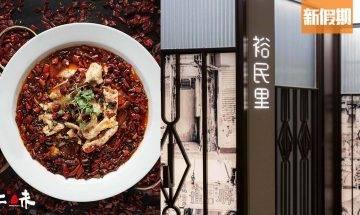 觀塘裕民坊「YM2」餐廳近30間清單率先睇:永興豆漿王重出江湖+十二味酸菜魚+牛角燒肉|區區搵食