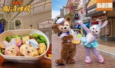 【限時秒殺】送香港迪士尼樂園門票 跟Duffy與好友相約 享受「食、玩、買、住」小旅行|購物優惠情報