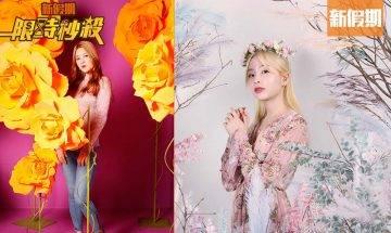 【限時秒殺】免費送韓國「人生照相館」展覽門票2張  30個韓式精緻造景勁打卡|購物優惠情報