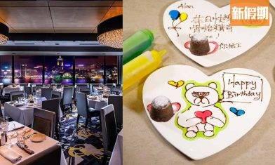 生日飯餐廳2021推介!自助餐任食放題+海景扒房+火鍋 生日餐廳唱生日歌 送蛋糕 |區區搵食