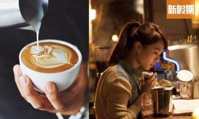 研究揭咖啡粉中含量呢種成份!高含量蛋白質超有營養!網民:我以後唔會飲|食是食非