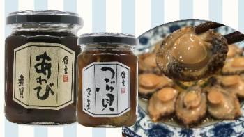 日本信玄-樽裝即食鮑魚 /件、0/3件(攤位:3M20)