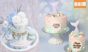 生日蛋糕10大推薦:人氣打卡3D發光月亮+立體獨角獸+Chanel超迫真手袋蛋糕|新品速遞