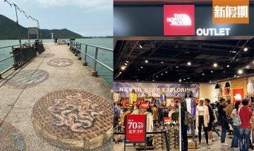 【東涌好去處2021】景點打卡一日遊:小漁村+百年炮台+東涌Outlet掃平貨|周末遊懶人包