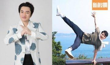 王祖藍回無綫正式履新 帶挈周嘉洛做新劇男主角 廢青安將暫別《愛回家》?