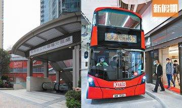 裕民坊公共運輸交匯處今啟用!全路線一覽:近30條巴士、小巴線搬入 即睇詳情|時事熱話