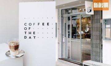 8間深水埗Cafe 推介!純白簡約風+歎咖啡問塔羅+復古拱門打卡位|搵食地圖(新假期APP限定)