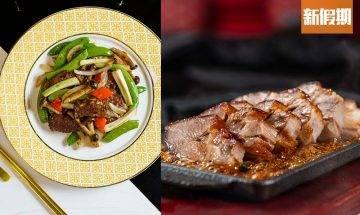 ClubONE 會所一號$228晚市放題 4小時任食30款中菜 咕嚕肉+口水雞+叉燒 送龍蝦/乳鴿/Movenpick|自助餐我要