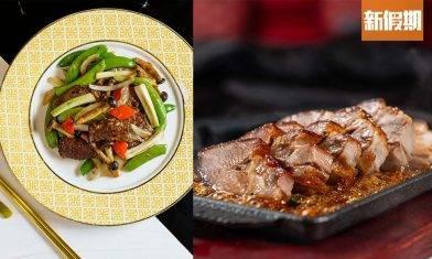 ClubONE 會所一號$228晚市放題 4小時任食30款中菜 咕嚕肉+口水雞+叉燒 送龍蝦/乳鴿/Movenpick 自助餐我要