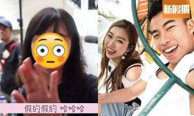 微辣豪Dee撇甩Yelo秘戀公司剪片師 疑似正印女友身份曝光