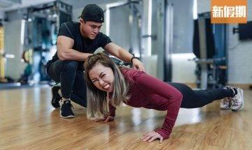 5個基本健身動作 1星期收緊全身線條!在家消脂大法 唔使去健身室都操到肌!@Zoesportdiary專欄|好生活百科