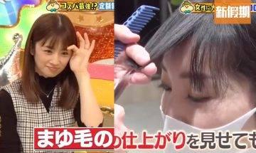 日本髮型屋推瀏海放題 月費$73!唔使自己剪 手殘女有救! |網絡熱話