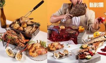 佐敦逸東酒店全新自助餐!$308歎燒烤主題!生蠔+龍蝦+蟹腳+各國惹味烤肉烤海鮮|自助餐我要