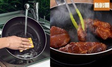 易潔鑊塗層剝落會致癌!7大保養方法 廚師先會知!@裝修佬專欄|好生活百科