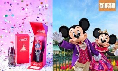 香港迪士尼樂園15週年大抽獎!贏迪士尼酒店Staycation+門票!買可口可樂滿$40即可抽獎 購物優惠情報