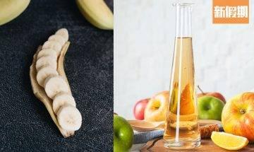 香蕉醋排毒減肥法!超有效去水腫飲品 韓星都推薦的秘密@米施洛營養師專欄|食是食非