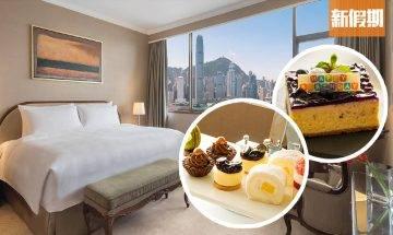 馬哥孛羅香港酒店17折Staycation!人均$675住海景房+包3餐! 購物優惠情報