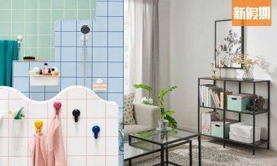 IKEA最新春季家品+收納用品推介!最平$19.9買到! 必買花花床褥套裝/貯物盒/層架 購物優惠情報