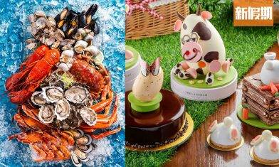 復活節自助餐優惠 $300起任食生蠔燕窩+75折食蟹腳/鵝肝/應節造型甜品 自助餐我要