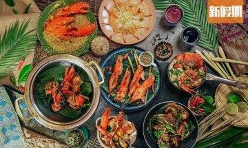 灣仔Novotel 6折泰國菜自助餐 任食生蠔/蟹腳/龍蝦料理/貓山王榴槤班戟|自助餐我要