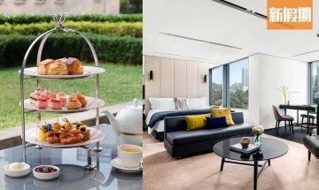 The Murray美利酒店38折Staycation+包3餐!平日免費Upgrade!$1,403食足下午茶、晚餐、早餐 購物優惠情報