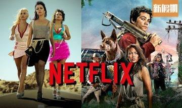 Netflix4月煲劇推介!11套精選+新上架劇集!貝克街游擊隊/暗夜天堂/雷霆女神|網絡熱話